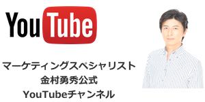 YouTubeチャンネルロゴ