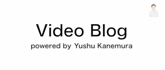 動画ブログブログ