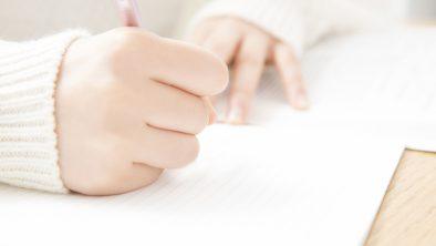 手書きチラシのコツイメージ画像